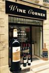 Wine Corner (Ste Catherine)